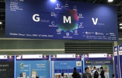 Global Mobile Vision, Coréia do Sul - 2018